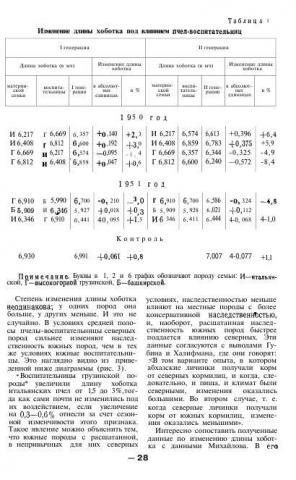 563f9e6361a98__1952_05.jpg_3.thumb.jpg.3