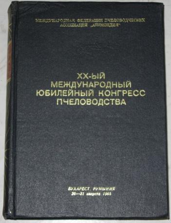 IMG_1991.thumb.JPG.ff6bff5c3264bf034fe67