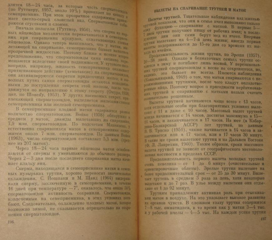 Книги кашковского скачать