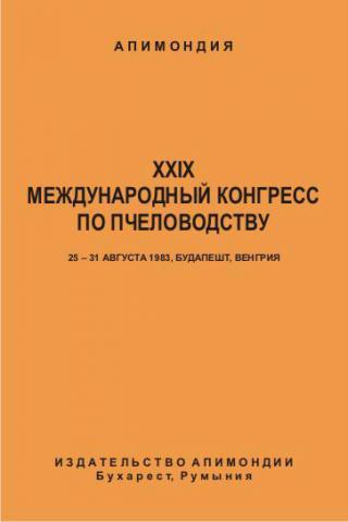 index_(2).thumb.jpg.e245c024e8947d56b556