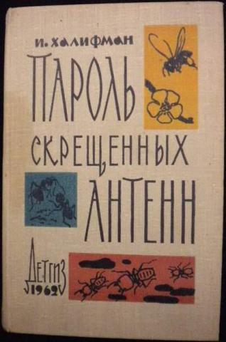 al_book_kra676.thumb.jpg.43a3080a2717521