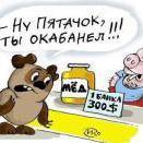 Oleksiy P
