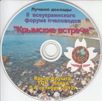 IMG30_0004.jpg