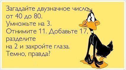 1391274708_37373733.jpg
