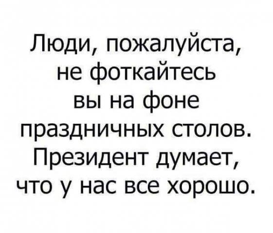 FB_IMG_1483217464149.jpg