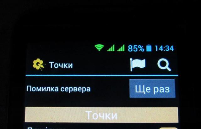 IMG_45_50.jpg