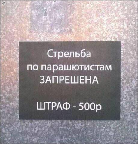f_92157.jpg