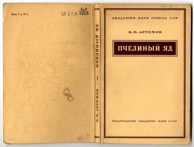 EB_1941_AKS_00000021-1 (1).jpg