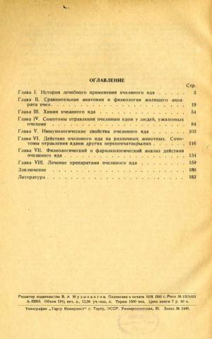 EB_1941_AKS_00000021-3.jpg