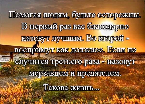 FB_IMG_1492725851727.jpg