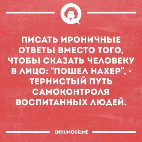 FB_IMG_1492977075713.jpg