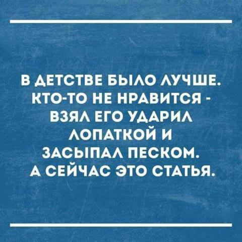 FB_IMG_1492979386779.jpg
