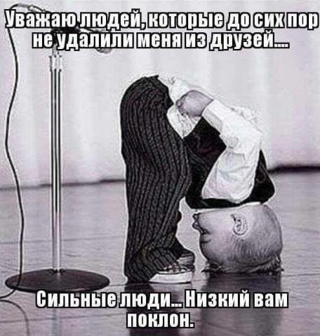 FB_IMG_1494306545551.jpg