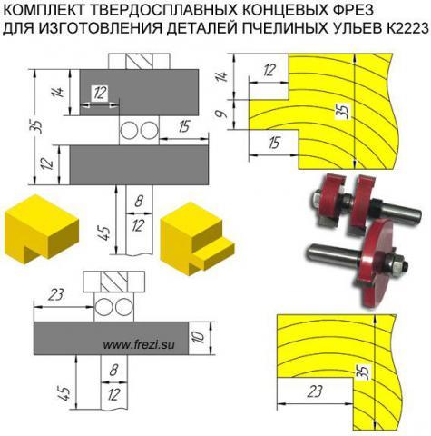 z-k2223.jpg