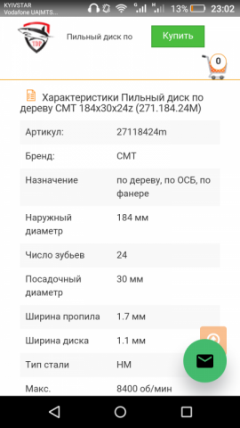 Screenshot_2017-10-04-23-02-07.png