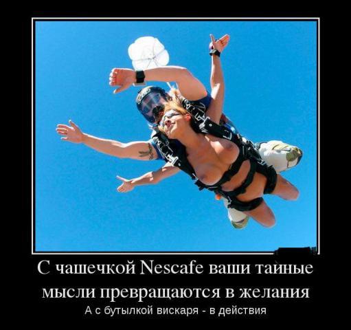 1510865677_30.jpg