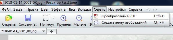 3.jpg.75c83b381c395db3c40cc44118002028.jpg