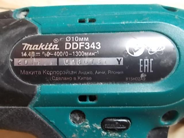 DSCN3927.JPG