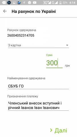Screenshot_20180312-161445.thumb.png.3c43515246214e9e9d407ca65817d4ea.png
