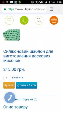 Screenshot_20180419-164843.thumb.png.4729ac2fbfc163c6aca9c8257b45d887.png