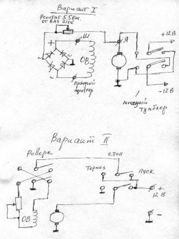 схема г-108.jpg