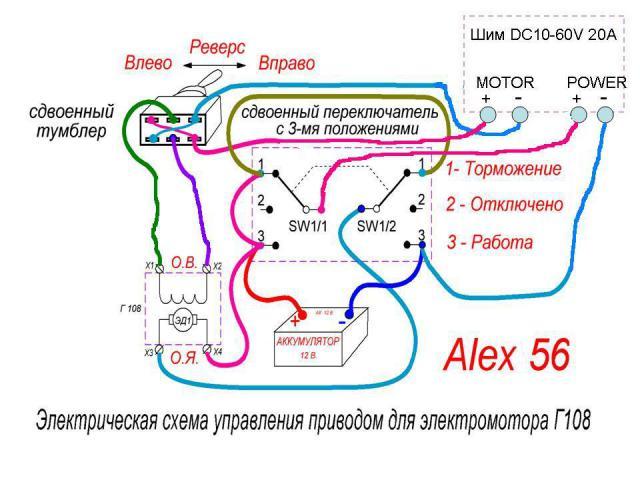 Алекс_56_3.jpg