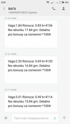 Screenshot_2018-07-18-00-25-53-525_com.android.mms.png