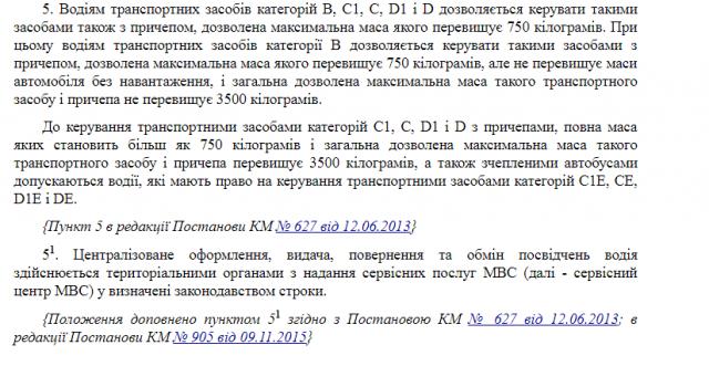 Screenshot_11.thumb.png.c3eb66ce0fca7a6ce5b35697a05ec330.png