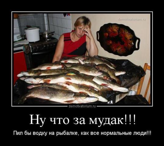 rybak.jpg