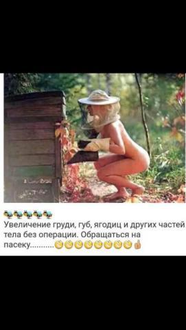 FB_IMG_1547405258369.jpg