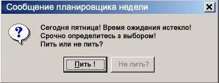 2076f6d608d8d144c9836987ae2c198f.jpg.c8496691d2f510c37ce9dff8ea5f193f.jpg