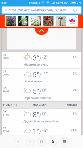 Screenshot_2019-02-05-08-30-20-992_com.android.browser.png