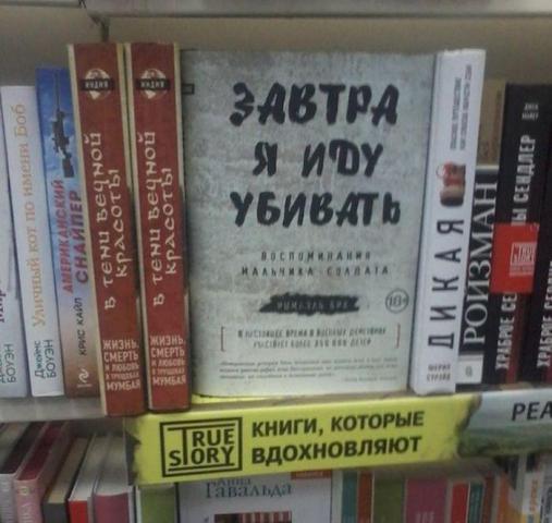 knijnie_prikoli_03.jpg