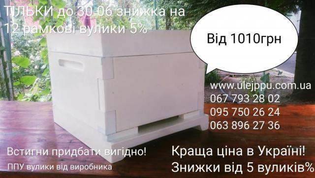 IMG_20190617_194225_335.jpg