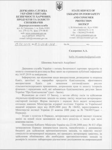 Киев_1.JPG