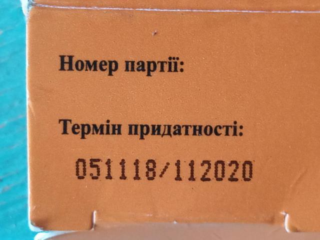 15669225522432561034780439010251.thumb.jpg.ccf314a9fa0917e4e8784fc026b91363.jpg