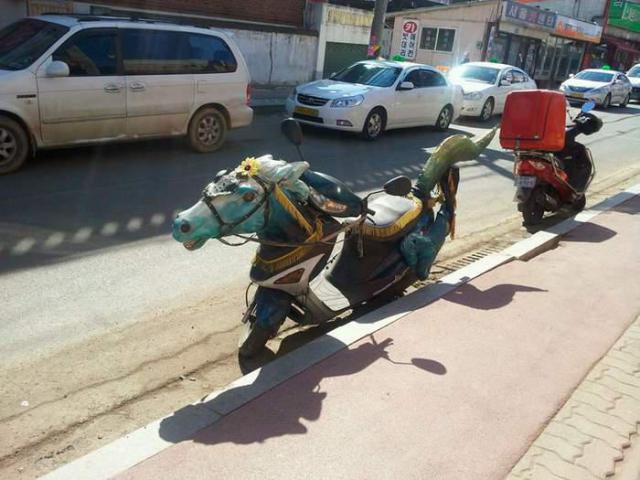 Железный конь.jpg