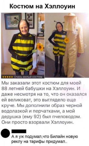 FB_IMG_1571242714644.jpg