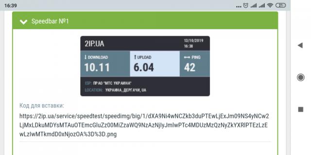 Screenshot_2019-10-13-16-39-10-624_com.android.chrome.thumb.png.4ef8b592080dd10a11eb564c519660dd.png