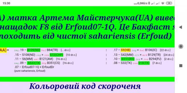 Screenshot_2019-10-27-15-30-23-021_com.android.chrome.jpg
