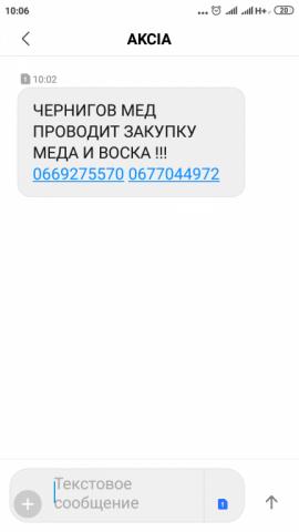 Screenshot_2019-10-28-10-06-05-737_com.android.mms.png