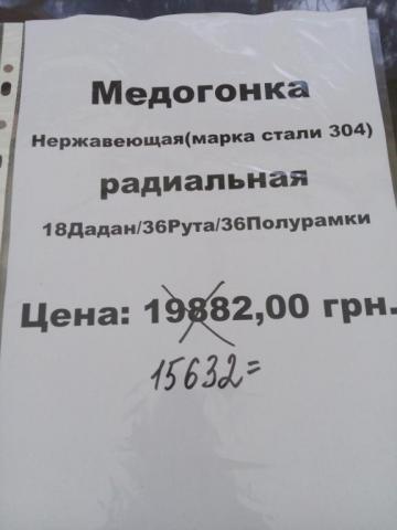 IMG_20191026_111059.jpg