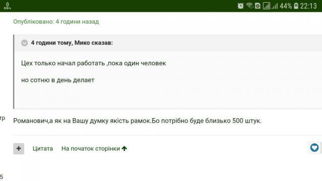 Screenshot_20191117-221325_Chrome.jpg