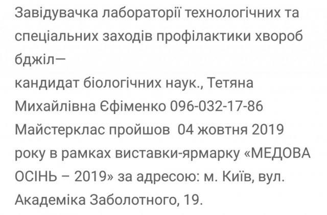 IMG_20191205_220455.jpg