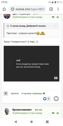Screenshot_20200116-195502.thumb.png.ce8396cdd986514f757aed75fe231ccc.png