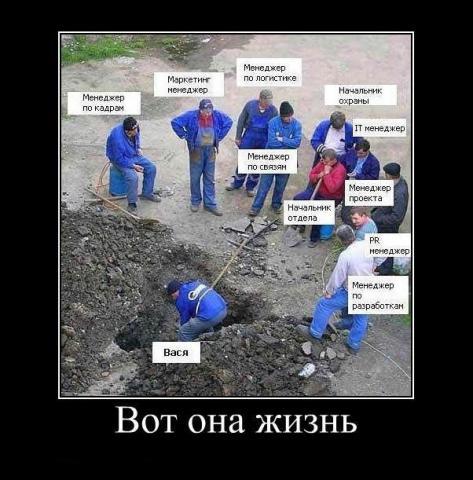 demotivatory_vkontakta_603660.jpeg