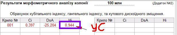 5e47811b9ad10_2020-2-15_7-25-22_645.jpg.e2d539cef881a07c7de1ddeb8c6fbc45.jpg