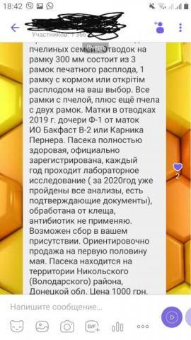 20200327_184350.jpg