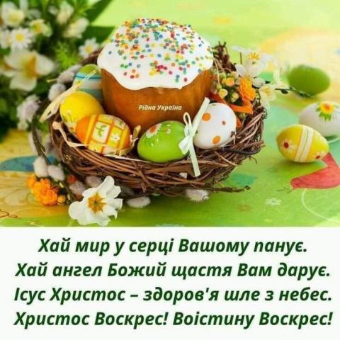 received_516277539046467.jpeg