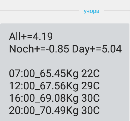 Screenshot_2020-07-13-11-32-50.png